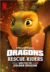 Dragons: Rescue Riders: Hunt for the Golden Dragon (2020) Poster