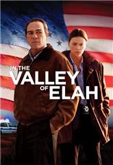 In the Valley of Elah (2007) bluray Poster