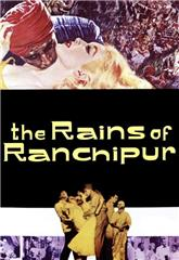 The Rains of Ranchipur (1955) bluray Poster