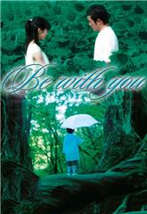 Be with You (2004) Poster