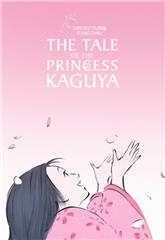 The Tale of The Princess Kaguya (2013) Poster