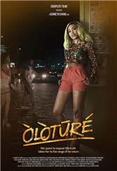 Oloture (2019) 1080p Poster
