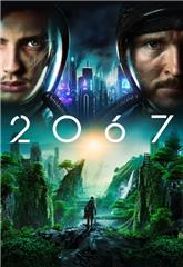 2067 (2020) 1080p web Poster