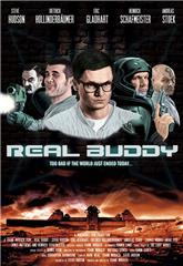 Real Buddy (2014) Poster