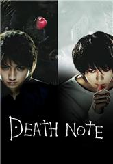 Death Note (2006) 1080p bluray Poster