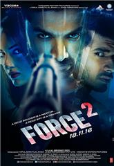 Force 2 (2016) 1080p Poster
