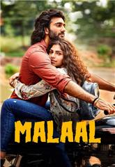 Malaal (2019) Poster