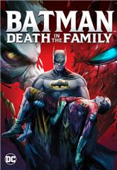 Batman: Death in the Family (2020) Poster