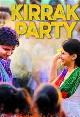 Kirrak Party (2018) Poster