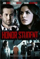 Honor Student (2014) Poster