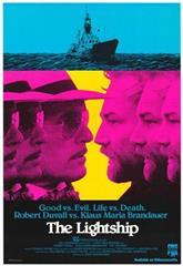 The Lightship (1985) Poster