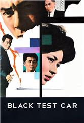 Black Test Car (1962) 1080p Poster