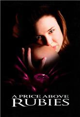 A Price Above Rubies (1998) Poster