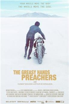 The Greasy Hands Preachers (2014) 1080p Poster