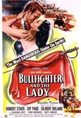 Bullfighter and the Lady (1951) Poster