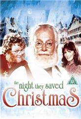 The Night They Saved Christmas (1984) Poster