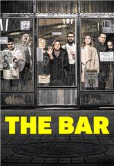 The Bar (2017) 1080p Poster