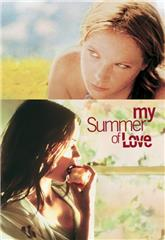 My Summer of Love (2004) web Poster