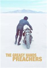 The Greasy Hands Preachers (2014) Poster
