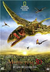 Flying Monsters 3D with David Attenborough (2011) 1080p Poster