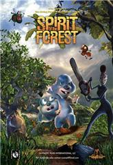 Spirit of the Forest (2008) 1080p Poster