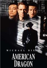 American Dragons (1998) web Poster