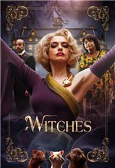 The Witches (2020) bluray Poster