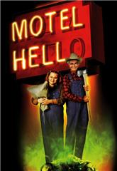 Motel Hell (1980) 1080p bluray Poster