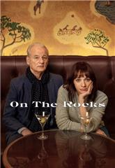 On the Rocks (2020) Poster