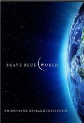 Brave Blue World (2019) Poster