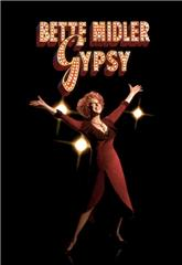 Gypsy (1993) Poster