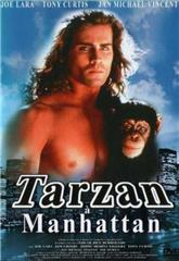 Tarzan in Manhattan (1989) Poster