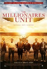 The Millionaires' Unit (2015) Poster