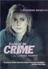 Scene of the Crime (1986) Poster
