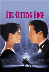 The Cutting Edge (1992) bluray Poster