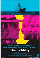 The Lightship (1985) bluray Poster