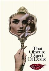 That Obscure Object of Desire (1977) Poster