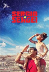 Sergio and Sergei (2017) Poster