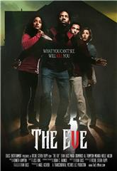 The Eve (2014) 1080p Poster