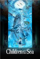 Children of the Sea (2019) Poster