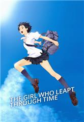 The Girl Who Leapt Through Time (2006) Poster