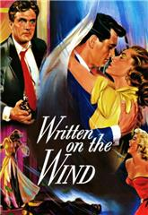 Written on the Wind (1956) Poster