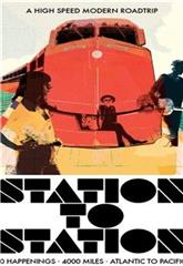 Station to Station (2014) 1080p Poster