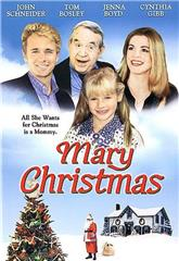 Mary Christmas (2002) Poster