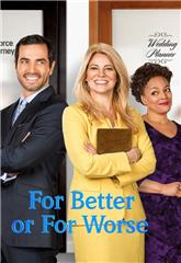 For Better or for Worse (2014) Poster