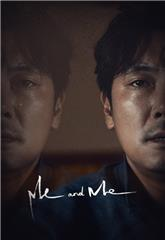 Me and Me (2020) 1080p Poster