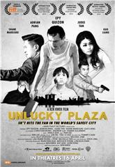 Unlucky Plaza (2014) 1080p Poster