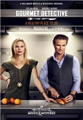 Gourmet Detective: A Healthy Place to Die (2015) 1080p Poster