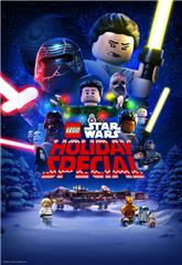 The Lego Star Wars Holiday Special (2020) bluray Poster