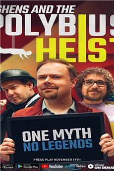 Ashens and the Polybius Heist (2020) 1080p Poster